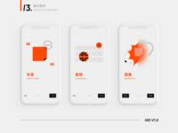 HID V1.0 Guide Design / UI