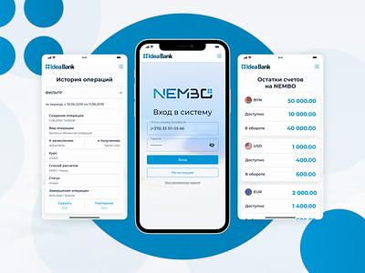 Nembo (online exchanger) web minimal ui ux white banking app banking bank application design mobile mobile app