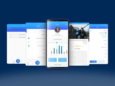 Dana App Design