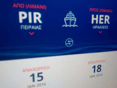 Boat booking app