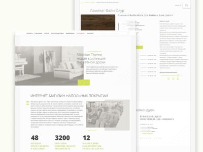 Hardfloor online store ui minimalism ux design web design figma design