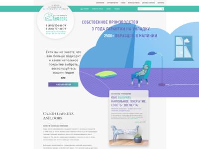 Anfloors New Index Page ux design minimalism e commerce figma illustration web design design