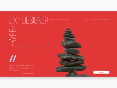 Personal page portfolio page minimalism red typography branding figma web design design