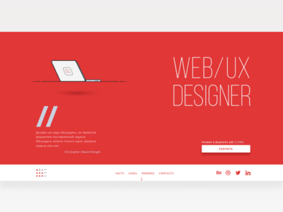 Portfolio index page illustration portfolio page typography minimalism ui web design figma design