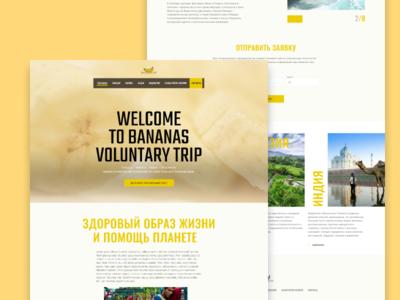 Voluntary trip around the earth travel ux design design figma ui web design
