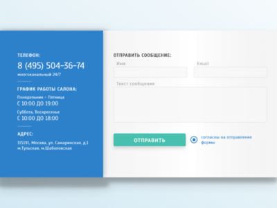 Contact Form Concept agency minimalism web design ui figma design