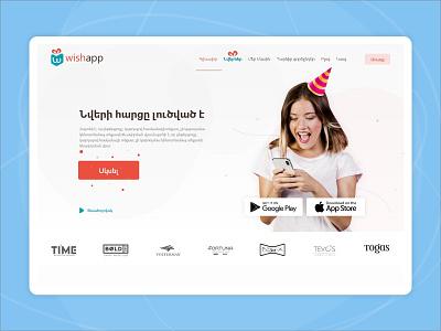 Wishapp Website ui design uidesign webdesign ui