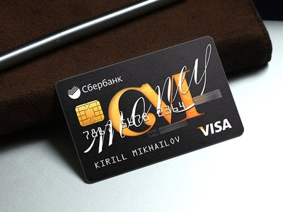 СM Money CreditCard ligature copperplate lettering creditcard card money cm logotype