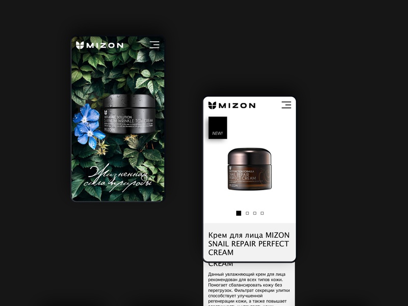 Website design for a cosmetic company flowers interface design interaction graphic design interface landing page uidesign landing brand website design design web website