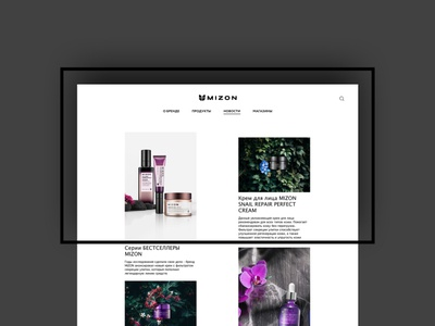 Website design for a cosmetic company graphic cosmetic luxury minimalism minimalist minimal interface designer interaction interaction design graphic design landing page landing interface interface design brand website design design website web