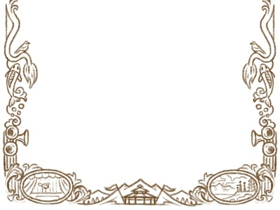 Decorative Border v.3