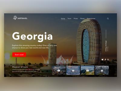Travel to Georgia Website