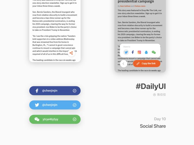 DailyUI Day10-Social Share