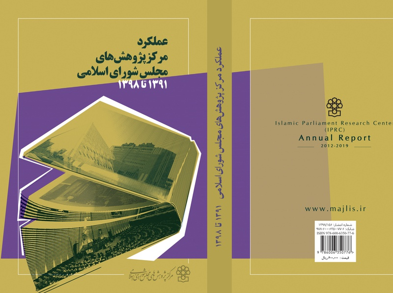 majlis book cover2