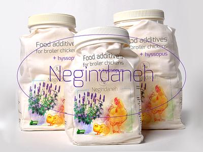 Negindaneh label design label food supplement food additives broiler chicken hyssopus packaging graphic design branding design water color illustration
