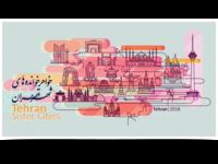 Tehran Sistercities