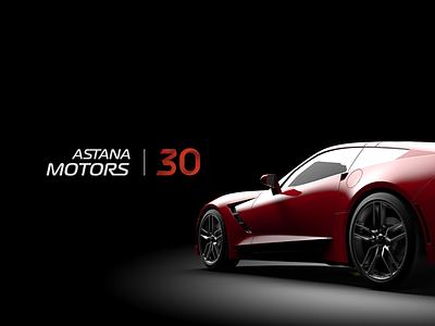 30 years Astana Motors branding graphic design logo