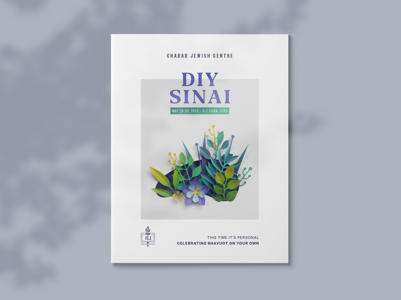 DIY SINAI jewish shavuot papercut flowers