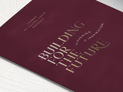 Gala Invite suede burgundy maroon future building foil gold dinner gala