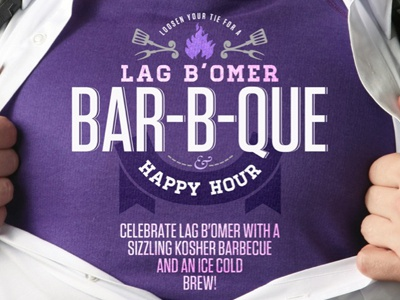 Barbeque bbq jewish lag bomer fire barbeque barbecue happy hour