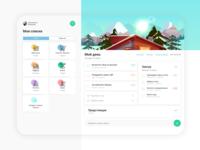 Web UI/UX Design for the habits/tasks app