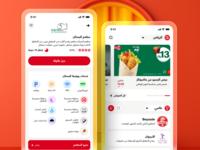 Saudi Table foodie location tracker food app reserve eat food locations friends ios app design ux ui