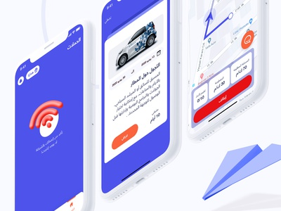 AdDrive Trip on map driver app taxi deliver people ads get cash location driver chats live work locations ios app design ux ui