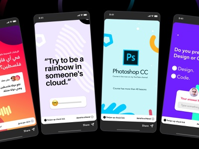 Instagram Social Template (Posty) branding illustration video people ios app design ux ui