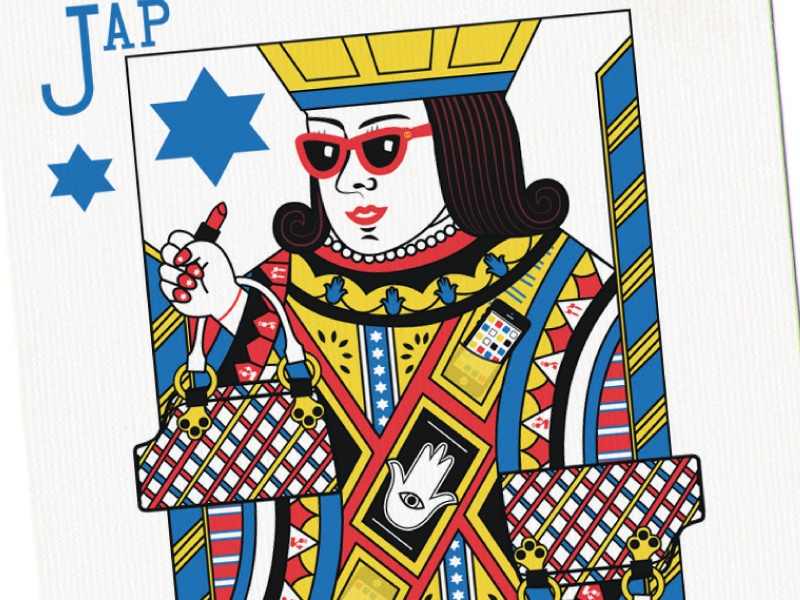 JAP Card magazine illustration wina print princess nyc new york usa jap card playing cards cards star of david jewish american princess jewish judaism stereotypes hamsa bag purse sunglasses lipstick snob spoiled iphone editorial