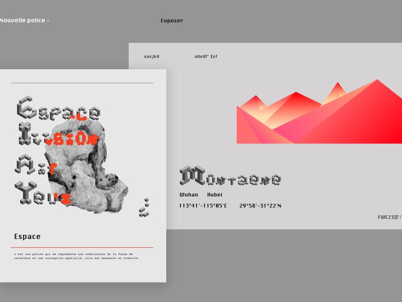 espace01 type daily typegraphic type art red 设计 应用 活版印刷 espace typefaces