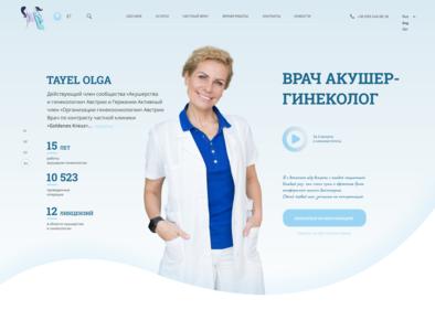 Gynecologist website ecommerce figma design design ecommerce shop ui ux website