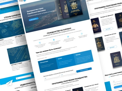 Carribean Immigration Landing Page
