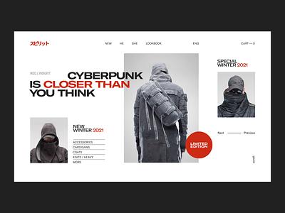 Cyberpunk Fashion cyberpunk fashion cyberpunk fashion minimalism figma website web concept ui uxui ux minimal design