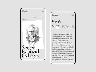 G.People Mobile books science website figma concept web ui uxui ux minimal design