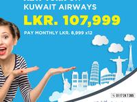 Flight Promotion
