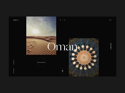 Brera incentive slide and drag navigation luxury events incentive branding website webdesign web ux ui design ui typography minimal design clean