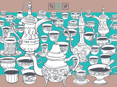 Arabic Coffee And Teapots Pattern
