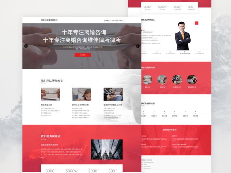 web lawyer web ui