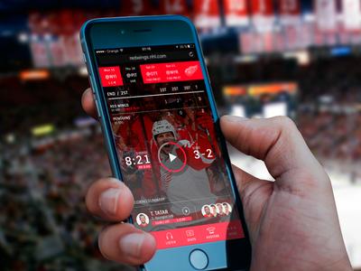 Detroit Red Wings App / Draft