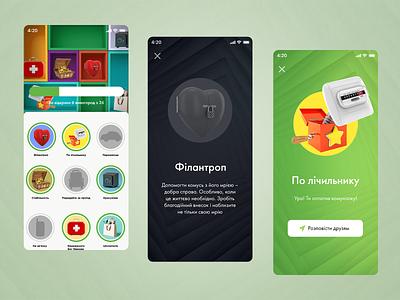 Achievement screens ui mobile app achievement