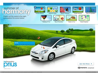Prius interactive automotive photoshop