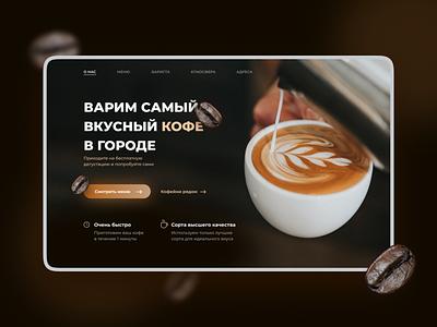 Coffee house design concept ui web design web cafeteria cafe coffee bean coffee cup coffee