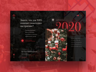 Happy New Year | Christmas Concept
