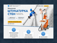 Most popular for cloning – Landing page