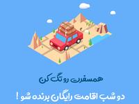 illustration for mizboon.com