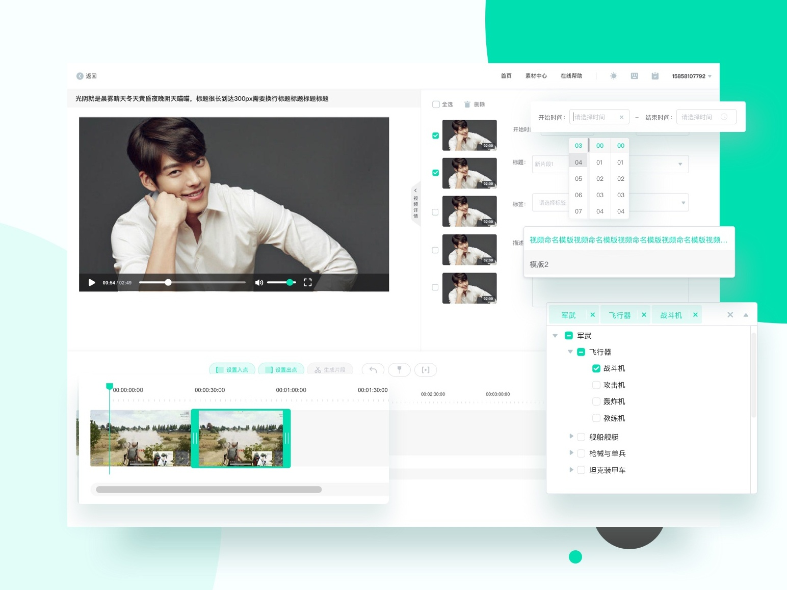 Video Editing_Ui Kit layout list date picker select box premiere ui kit video editing user ux ui