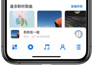 Music App Tab Bars Demo ios tabbar music player