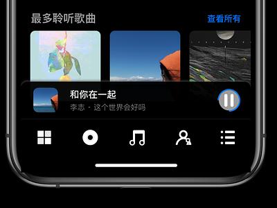 Music App Tab Bars Demo (Dark Mode) tabbar musicplayer darkmode
