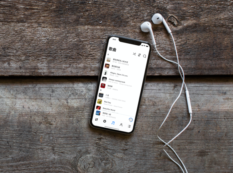 Music App Mockup ios app music player music app