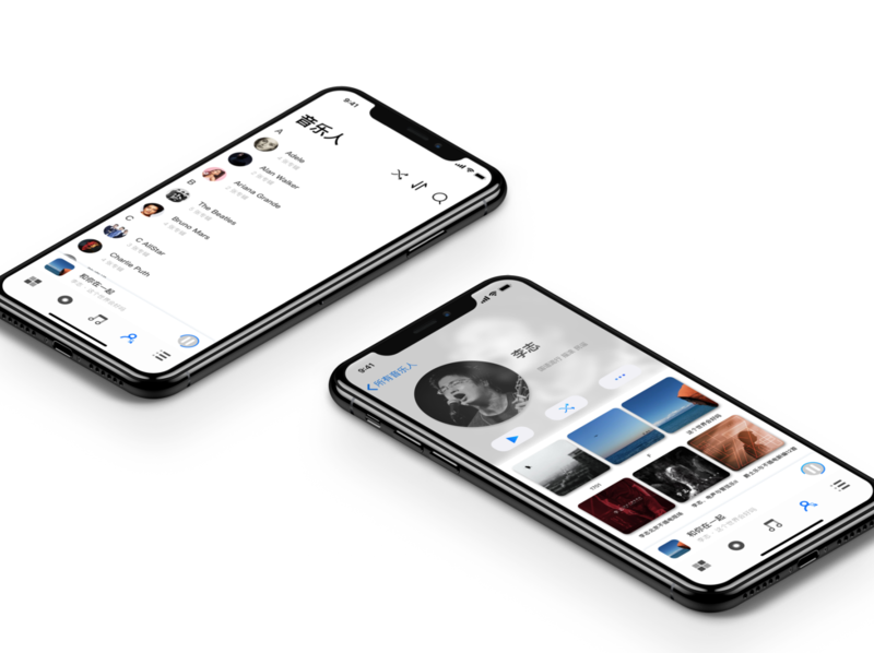 Music App Mockup music player music app